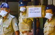 महाराष्ट्र : औरंगाबाद जिले के थाने में बंद आरोपी को हुआ कोरोना, 26 पुलिसकर्मी क्वारेंटाइन