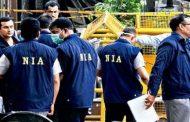 मुंबई में एनआईए का अधिकारी कोरोना पाजीटिव, 18 क्वारेंटाइन