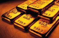 गोल्ड बॉन्ड स्कीम, लॉकडाउन में 11 मई से सस्ता सोना खरीदने का मौका