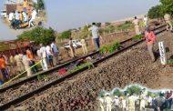 महाराष्ट्र : औरंगाबाद में मालगाड़ी से कटकर 16 श्रमिकों की मौत, 3 घायल