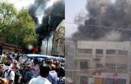 ग्वालियर : तीन मंजिला इमारत में लगी आग, तीन बच्चों समेत चार की मौत
