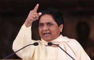 आगरा में दलित महिला के अंतिम संस्कार में भेदभाव पर मायावती भड़कीं, बताया शर्मनाक