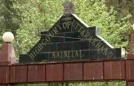 पतंजलि की कोरोनिल की उत्तराखंड हाईकोर्ट में गूंज, याचिका में प्रतिबंध लगाने की मांग