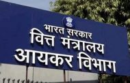 आयकर विभाग ने 20 लाख से ज्यादा टैक्सपेयर्स को दिया 62,361 करोड़ रुपये का रिफंड