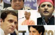 कानपुर एनकाउंटर को लेकर प्रियंका-राहुल के साथ अखिलेश ने भी योगी सरकार पर बोला हमला