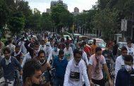 पेट्रोल-डीजल की कीमतों में वृद्धि के खिलाफ दिल्ली कांग्रेस ने निकाला साइकिल मार्च