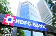 एचडीएफसी बैंक ने भी लोन की ब्याज दर 0.20 फीसदी घटाई, नई दरें लागू
