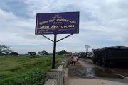 'नो मैन्स लैंड' में नेपाल की जबरन दखल