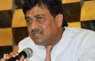 महाराष्ट्र में उद्धव ठाकरे सरकार से मंत्री अशोक चव्हाण नाराज