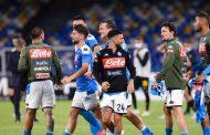 सेरी ए फुटबॉल : इंटर मिलान ने नापोली को 2-0 से हराया