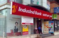 रिलायंस की राह पर इंडसइंड बैंक, शेयर बेच कर जुटाएगा पैसे