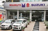 मारुति ने पेश किए पहली तिमाही के नतीजे, 249.4 करोड़ रुपये का हुआ घाटा