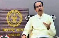 महाराष्ट्रः उद्धव सरकार तुगलकी फरमान, सरकारी काम हो मराठी का इस्तेमाल वरना नहीं होगा इंक्रीमेंट