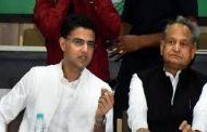 राजस्थान का राजनीतिक संकट