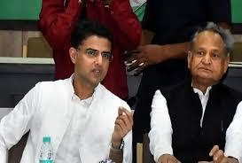 Photo of राजस्थान का राजनीतिक संकट