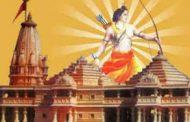 कोरोना काल में राममंदिर का शिलान्यास