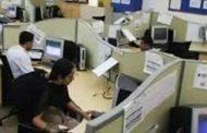 महाराष्ट्र - दिव्यांग और डायबिटीज गरिस्ट कर्मचारियों के लिए राहत , ऑफिस आना जरूरी नही !