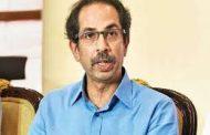 मराठवाड़ा में टेस्टिंग संख्या बढ़ाना जरुरी,  मुख्यमंत्री उद्धव ठाकरे ने दिया निर्देश , वीडियो कांफ्रेंसिंग के जरिए कोविड परिस्थिति की समीक्षा