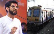 नवरात्रोत्सव तक शुरु हो सकती है लोकल ट्रेन!  आदित्य ठाकरे ने दिए संकेत