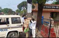 महिला की आपत्ति जनक फोटो शोसल मीडिया वायरल करने पर पड़ा महंगा  बोईसर पुलिस ने दो आरोपियों को जौनपुर से किया गिरफ्तार