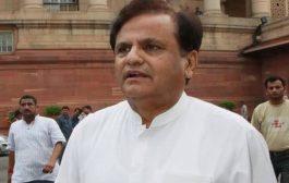 कांग्रेस के वरिष्ठ नेता अहमद पटेलका निधन
