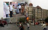 पालघर - मुंबई 26/11 आतंकवादी हमले में शहीद हुए पुलिसकर्मियों को 'पोलीस मित्र संघटना