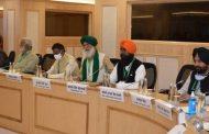किसान संगठनों के साथ पांचवें दौर की बैठक भी रही सकारात्मक , किसानों की शंकाओं का समाधान करेगी सरकार