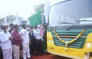 पालघर जिला -  फिर शुरू हुई वसई विरार परिवहन सेवा की बसें,  मंत्री एकनाथ शिंदे ने किया शुभारंभ,मनसे कार्यकर्ताओ ने किया जमकर हंगामा