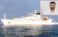 चीन में मालवाहक जहाज पर फंसे 39 भारतीय , मदद के लिए विधायक क्षितिज ठाकुर ने लगाई गुहार, विदेश मंत्री को लिखा पत्र , 39 भारतीयों में पालघर के कई लोग है सामिल