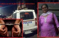 पालघर पतपेढ़ी महिला हत्याकांड ,परिवार को हत्या की जानकारी देने वाला ही निकला आरोपी , हथौड़े समेत पुलिस ने आरोपी को किया गिरफ्तार