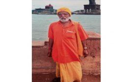 गणेशपुरी शाखा के संस्थापक व शक्तिकुंज आश्रम के मूर्ति शास्त्री का निधन