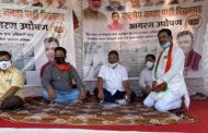 विक्रमगढ़ नगरपंचायत के विरोध में भाजपा शहर अध्यक्ष का तीसरे दिन अनशन जारी || नगरपंचायत में हुए करोड़ो रूपये के  भ्रष्टाचार की जांच करने की मांग