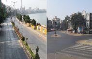 वीकेंड लॉकडाउन में पसरा रहा सन्नाटा || सूनी रही मुंबई