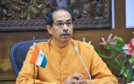 महाराष्ट्र में 8 दिन पूर्ण लॉकडाउन !  सर्वदलीय बैठक में मुख्यमंत्री उद्धव ठाकरे ने दिए संकेत    सोमवार को लिया जा सकता है निर्णय    भाजपा ने किया विरोध
