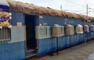 भारतीय रेलवे ने बढ़ाया मद्दत का हाथ || मध्यप्रदेश को दिए 20 कोविड केयर कोचेस