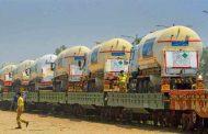 रेलवे ने चलाई 46 ऑक्सीजन एक्सप्रेस | 2960 मेट्रिक टन 'एलएमओ' का परिवहन