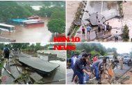 पालघर में तबाही की बारिश ,  घरों में ,सड़को पर भरा पानी ,बस डिपो की बसे डूबी.अनियमित रूप से चली ट्रेने