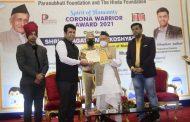 राज्यपाल नें नगराध्यक्ष भरत राजपूत को ''कोरोना योद्धा'' सम्मान से किया सम्मानित,   कोरोना काल में उनके द्वारा किये गए सराहनीय कार्य और समर्पण के लिए मिला सम्मान