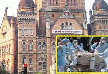 Photo of MUMBAI – आईसीयू, ऑक्सिजन बेड  परिचालन पर बीएमसी खर्च करेगी 104 करोड़