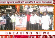 Photo of एनसीबी अधिकारी समीर वानखेड़े के समर्थन में सड़क पत उतरे लोग ,कहा मराठी अधिकारी को अगर